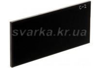 Стекло для сварочной маски С-2 50х102 мм