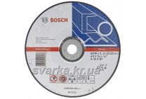 Круг отрезной Bosch 230х2.5х22.23