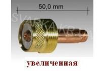 Корпус цанги с диффузором WE - d=1.6 мм увеличенная модель ABITIG® GRIP / SRT 17 / 26 / 18