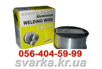 Проволока сварочная алюминиевая ER 5356 Ø 0.8 мм (катушка 0.5 кг)