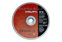 Круг отрезной Hilti 230х2.5х22.23 Universal Premium