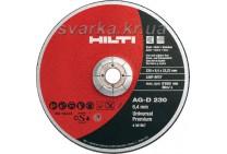 Круг зачистной Hilti 230х6.4х22.23 Universal Premium