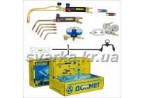 Комплект газосварщика КГС-1-001А