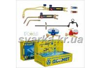Комплект газосварщика КГС-1-001П