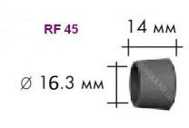 Предохранительная втулка RF 45