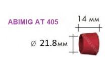 Предохранительная втулка ABIMIG® AT 405