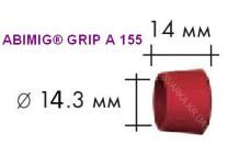 Предохранительная втулка ABIMIG® A / AT 155