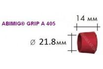 Предохранительная втулка ABIMIG® A 405