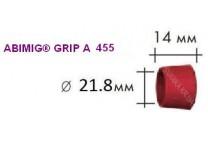 Предохранительная втулка ABIMIG® A 455