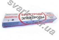 Электроды для сварки чугуна ЦЧ-4