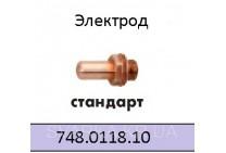 Электрод плазменный ABIСUT 75 / 75 HF