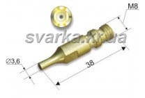Мундштук внутренний к резакам Р1 Донмет 142П / 142М / 149П и РВ1 Донмет 147П