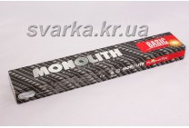 Электроды УОНИ-13/55 Ø 5 мм Плазма (пачка 5 кг)