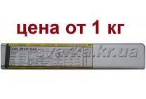 Электроды нержавеющие Ø 3.25 308L / MVR BAS Avesta Bohler Welding