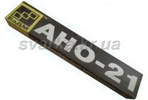 Электроды АНО-21 Ø 4 мм БаДМ (5 кг пачка)
