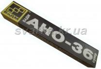 Электроды АНО-36 Ø 4 мм БаДМ (5 кг пачка)