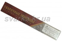 Электроды для сварки чугуна ЦЧ-4 Ø 3 мм 1 кг пачка