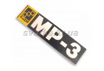 Электроды МР-3 Ø 3 мм БаДМ (5 кг пачка)