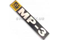 Электроды МР-3 Ø 4 мм БаДМ (5 кг пачка)