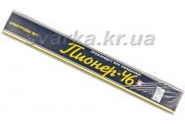 Электроды Пионер-46 Ø 2 мм (1 кг пачка)