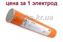 Электроды по алюминию UTP 48