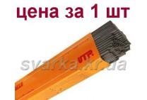 Электроды для сварки чугуна UTP 86 FN Ø 4 мм поштучно