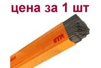 Электроды для сварки чугуна UTP 8 Ø 3.2 мм поштучно