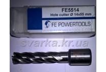 Фреза кольцевая (сверло корончатое) 14х55 мм HSS FE Powertools