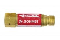 Клапан обратный огнепреградительный ДОНМЕТ КОГ