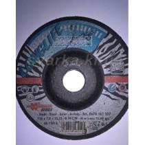 Круг зачистной 125х7х22.23 LongLife WURTH