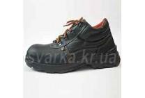 Ботинки Талан утепленные