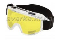 Очки панорама Vision ЗН11 Контраст+линза желтая
