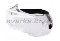 Очки защитные Кулибин силикиновые