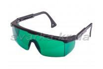 Очки защитные Комфорт зеленые с регулируемыми дужками