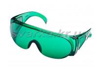 Очки защитные ОЗОН зеленые