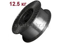 Проволока сварочная нержавеющая ER 308 Ø 0.8 мм (катушка 12.5 кг)