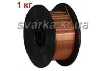Проволока сварочная омедненная СВ08Г2С-О Ø 0.6 мм (катушка 1 кг)