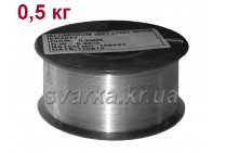 Проволока сварочная алюминиевая ER 4043 Ø 0.8 мм (катушка 0.5 кг)