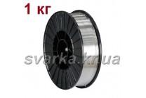 Проволока сварочная алюминиевая ER 4043 Ø 0.8 мм (катушка 1 кг)