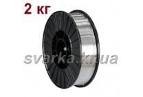 Проволока сварочная алюминиевая ER 4043 Ø 0.8 мм (катушка 2 кг)