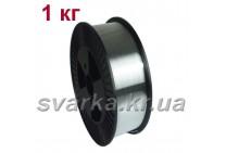 Проволока сварочная алюминиевая ER 5356 Ø 0.8 мм (катушка 1 кг)