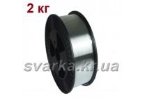 Проволока сварочная алюминиевая ER 5356 Ø 0.8 мм (катушка 2 кг)