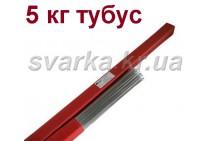 Пруток присадочный алюминиевый ER 5183