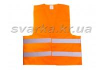 Жилет сигнальный со светоотражающей лентой  плотность ткани 80г/м2 цвет оранжевый Китай