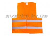 Жилет сигнальный со светоотражающей лентой  плотность ткани 120г/м2 цвет оранжевый Китай