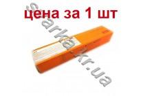 Электроды для сварки меди и сплавов UTP 34N 3.2 мм поштучно