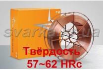 Проволока порошковая наплавочная UTP AF ROBOTIC 603 Ø 1.2 мм