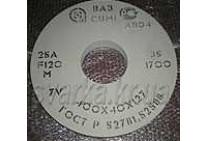 Круг шлифовальный 300х40х127 25А (белый)