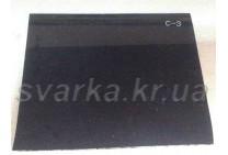 Стекло для сварочной маски евро С-3 90х110 мм