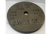 Круг шлифовальный 250х25х32 14А (серый)